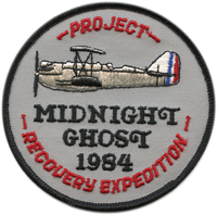 1984: Project Midnight Ghost Embroidered Patch